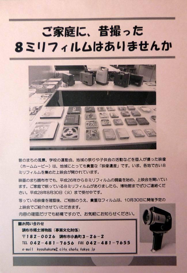P1080558-2.JPG