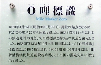 P1000660-1.JPG